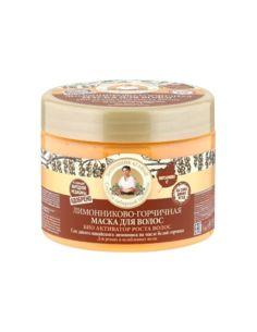 Агафья Маска для волос Лимонниково-горчичная 300мл