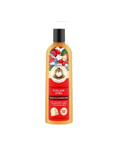 Agafia's Schisandra Lemongrass Shower Gel 280ml