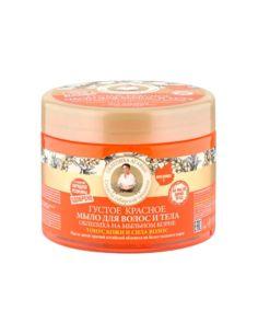 Agafia's Sea Buckthorn Red Soap for Hair & Body 300ml