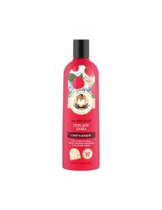 Agafia's Raspberry Shower Gel 280ml