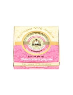 Agafia's Rubbing №76 Lip Balm Intensive Protection 25ml