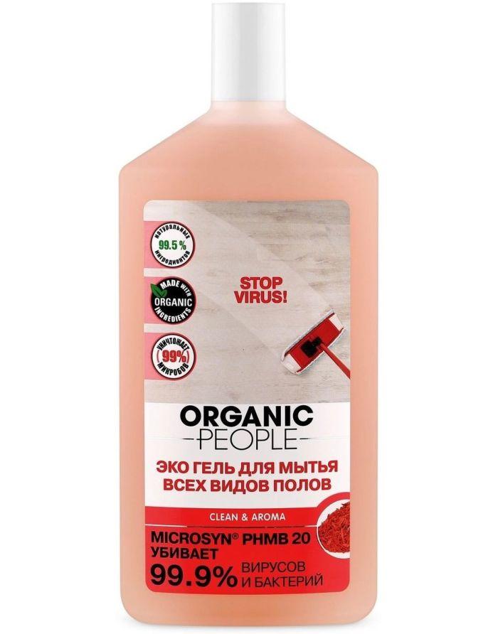 Organic People Гель для мытья всех видов полов 500мл