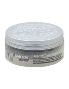 BioBeauty Bio-cleaning Silver for oily and normal skin 70g