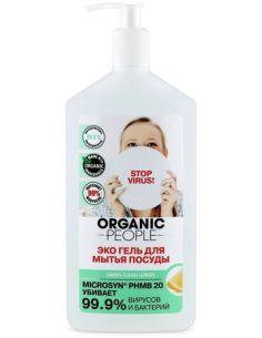 Organic People Гель для мытья посуды Лимон 500мл