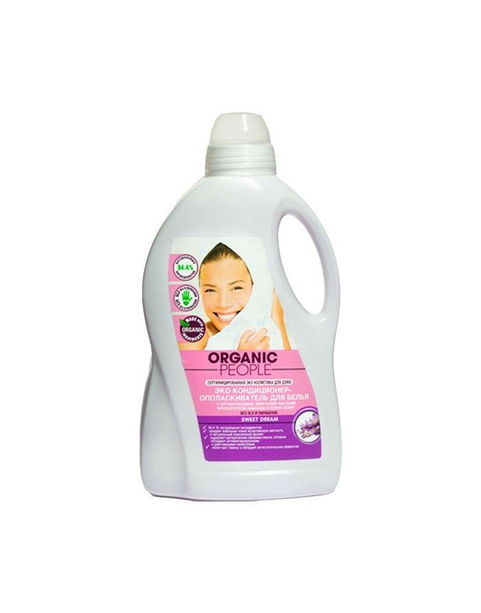 Organic People Кондиционер-ополаскиватель для белья Sweet Cream 1500мл