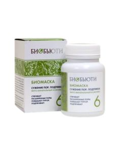 BioBeauty Face biomask №6 Reduction of Pores 50g