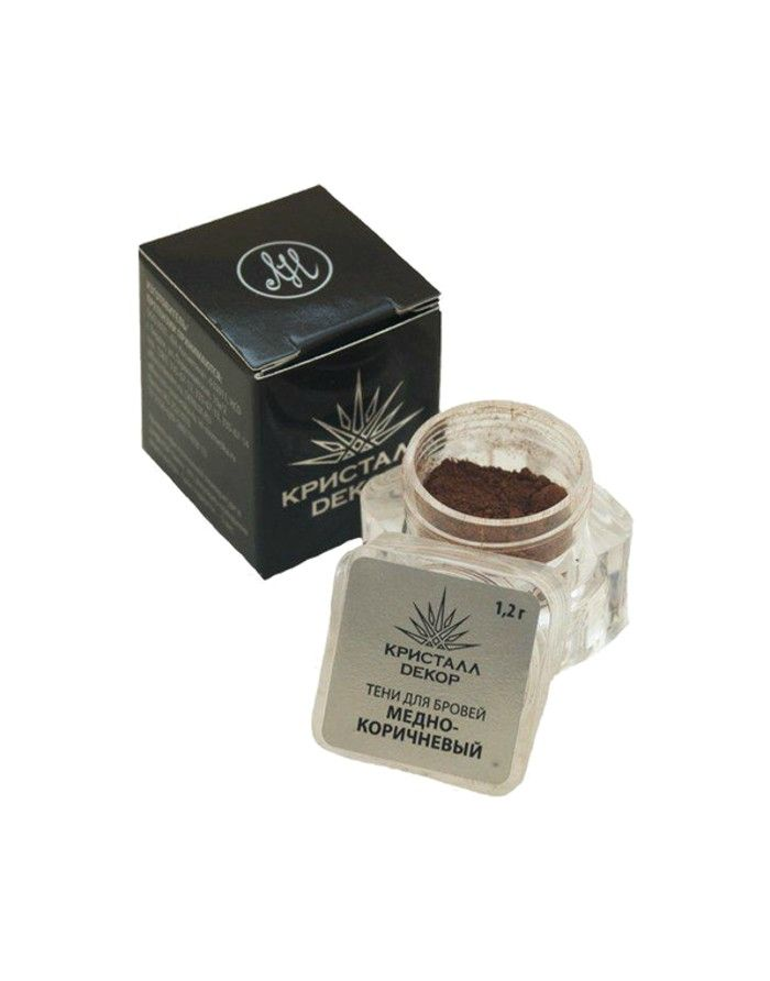 "BioBeauty Eyebrow Powder ""Copper-brown"" 1,2g"