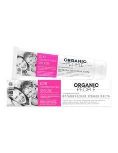 Organic People Зубная паста для чувствительных зубов 100мл