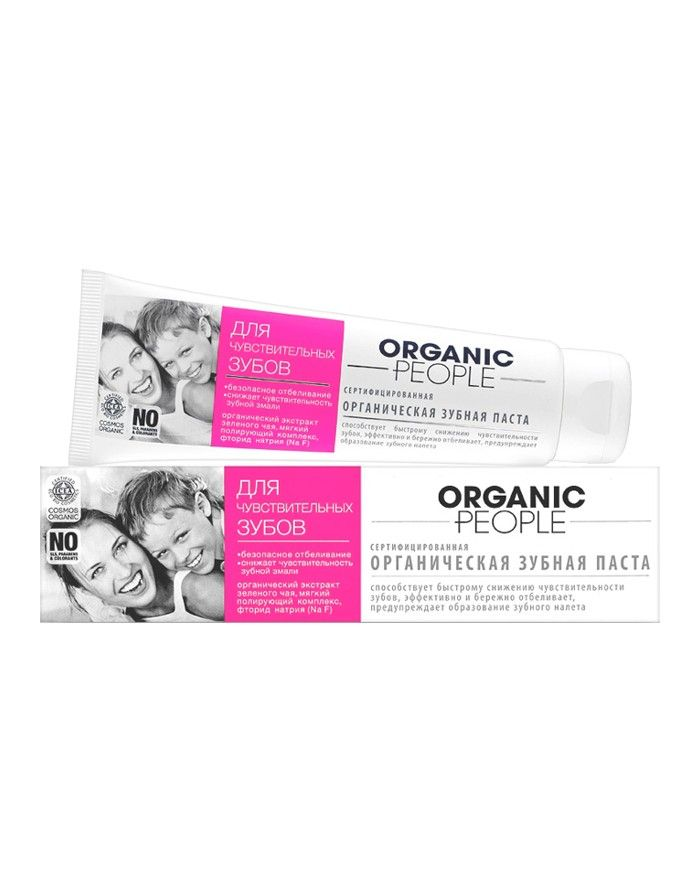 Organic People Toothpaste for sensitive teeth 100ml