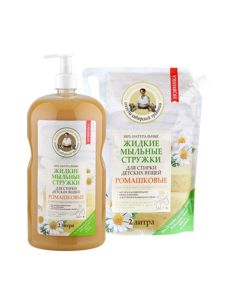 Agafia's Liquid Chips Chamomile for washing children's things 2000ml