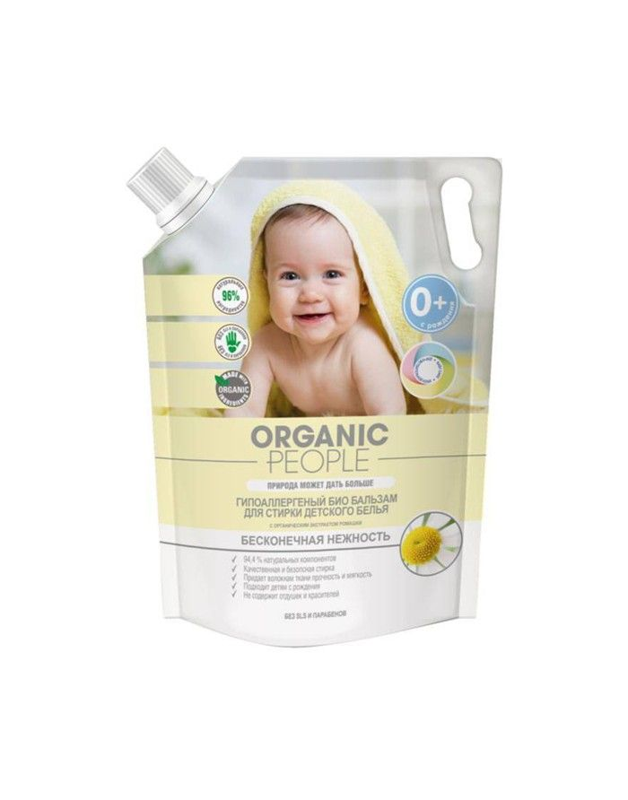 Organic People Washing Balm for baby clothes 2000ml
