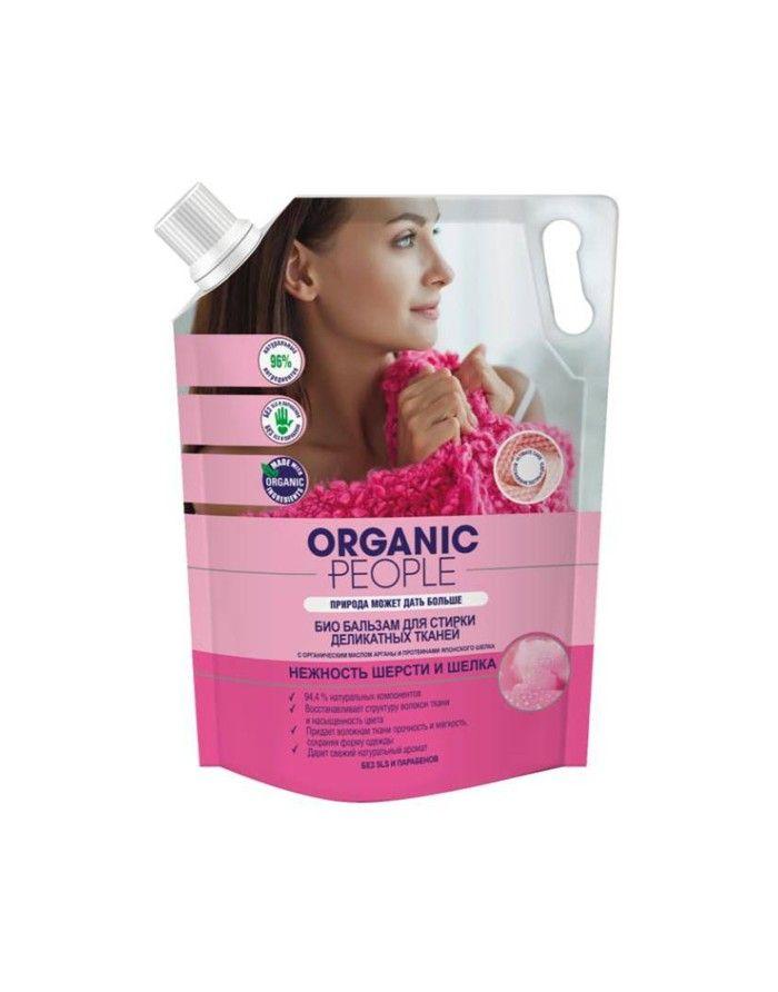 Organic People Бальзам для стирки деликатных тканей 2000мл