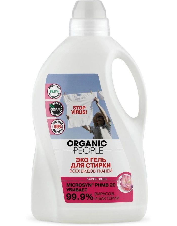 Organic People Washing Gel for all types fabrics 1500ml