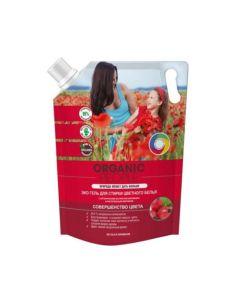 Organic People Гель для стирки цветного белья 2000мл
