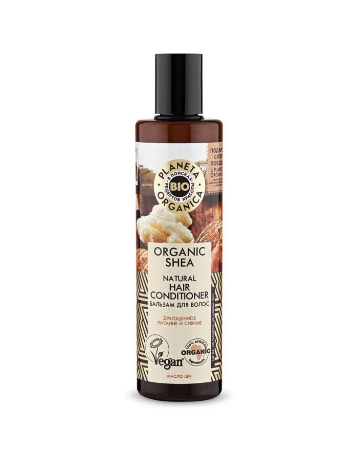 Planeta Organica Organic Shea Hair Conditioner 280ml