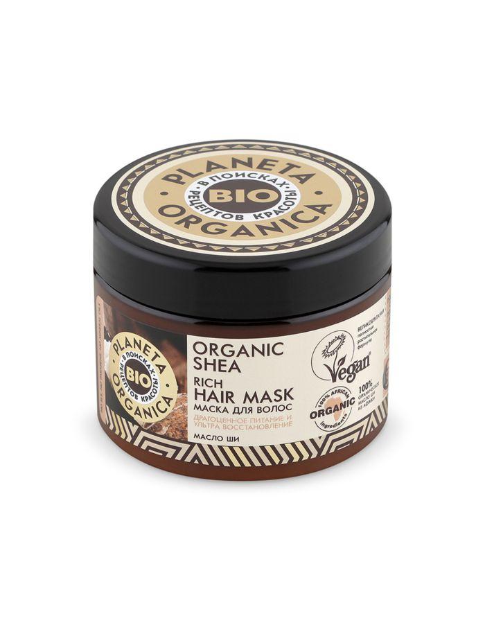 Planeta Organica Organic Shea Hair Mask 300ml