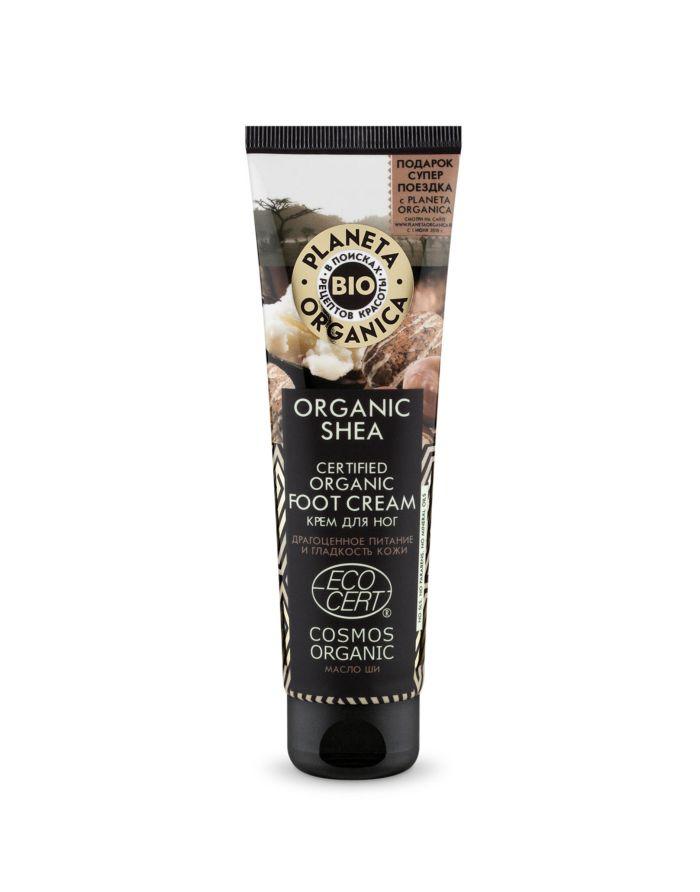 Planeta Organica Organic Shea Foot Cream 75ml