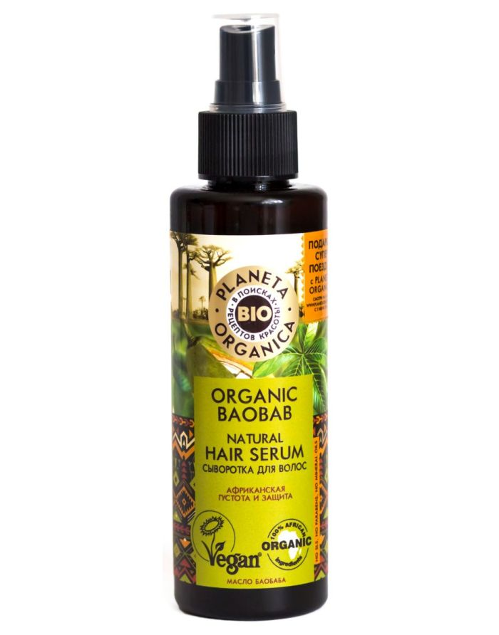 Planeta Organica Organic Baobab Hair Serum 150ml