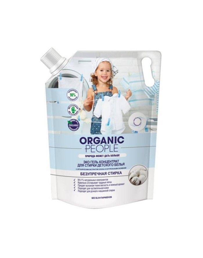 Organic People Гель-коцентрат для стирки детского белья 2000мл
