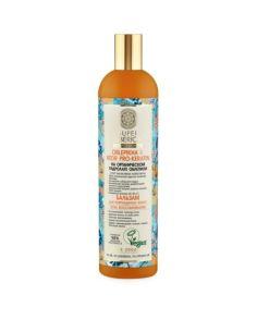 Agafia's 100 Herbs Hand Bio-Cream Moisturizing 75ml