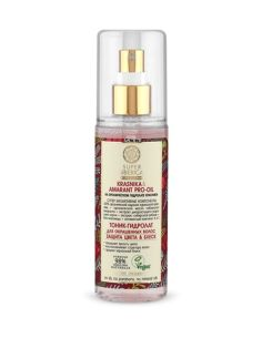 Agafia's 100 Herbs Foot Cream Softening 75ml