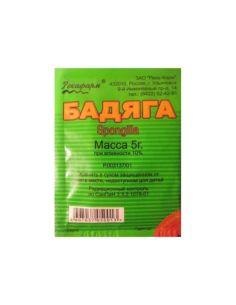 BADYAGA (badiaga) Spongilla powder 5g