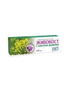 Natura Siberica Natura Kamchatka Mouthwash for sensitive enamel 250ml