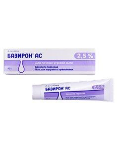 Basiron AC Gel Benzoyl peroxide 2,5% 40g