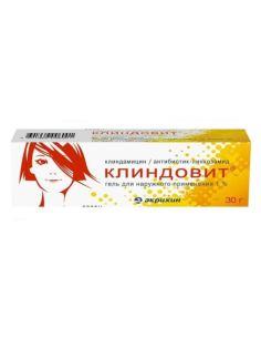 Clindovit Gel 1% Clindamycin 30g