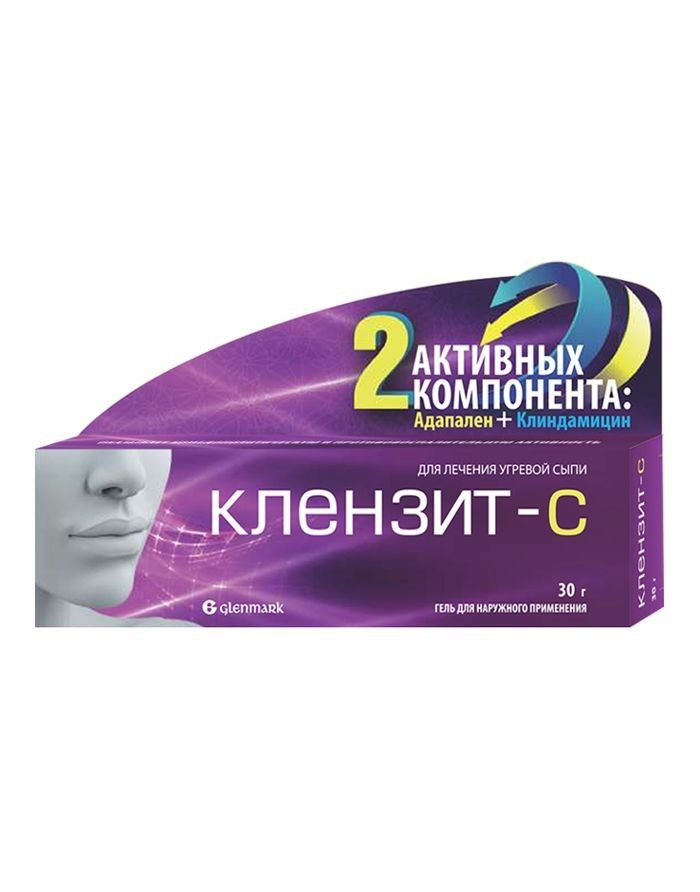 Klenzit-C Gel Adapalene Clindamycin 30g