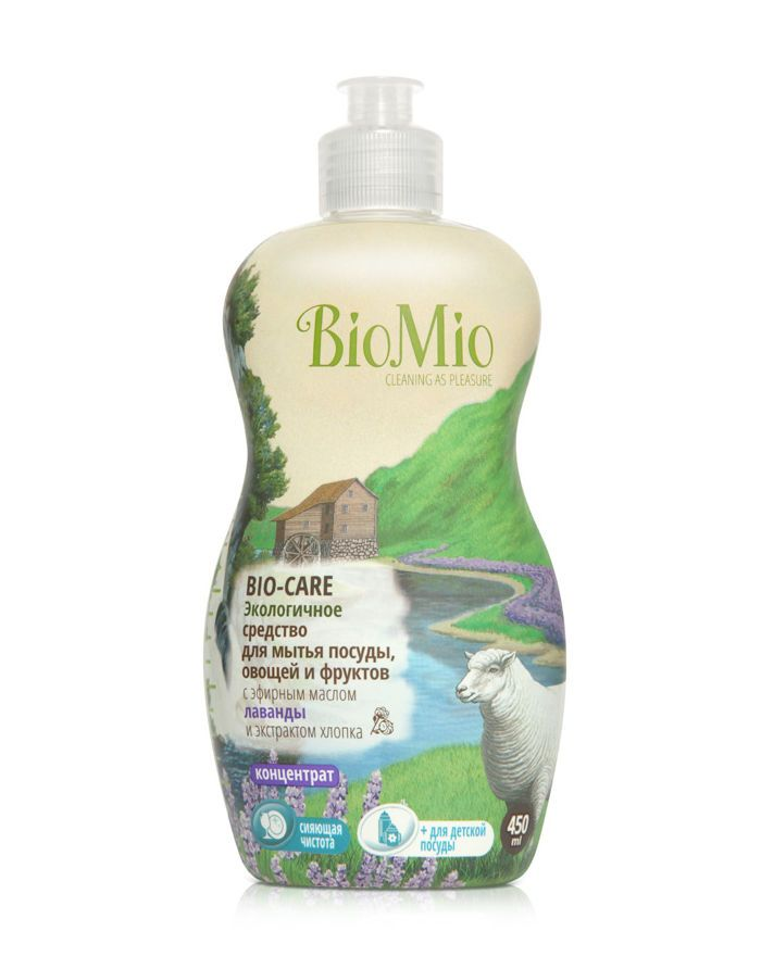 BioMio BIO-CARE Eco Dish, Fruits & Vegetables Washing Liquid with Lavender oil & Cotton extract 450ml