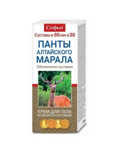 Sophia Body Cream Antlers Altai Maral (Noble deer) update joints 75ml