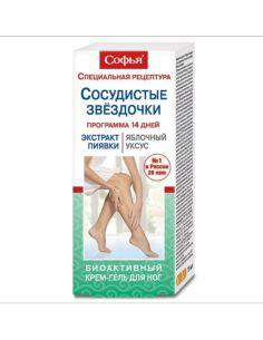 Sophia Foot cream-gel Vascular stars Leech extract and Apple cider vinegar 75ml