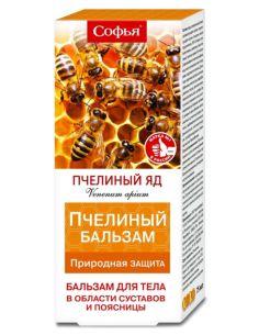 Sophia Body balm with Bee venom (Apitoxin) 75ml