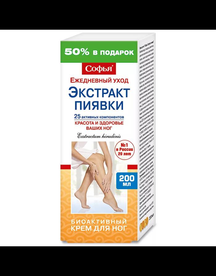 Sophia Foot cream Venotonic with Leech extract 200ml