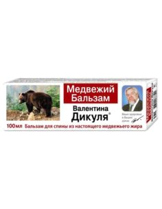 Valentin Dikul Body balm Bear balm 100ml