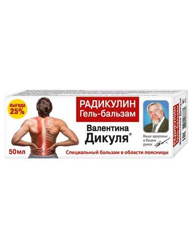 Валентин Дикуль Гель-бальзам Радикулин для поясницы 50мл