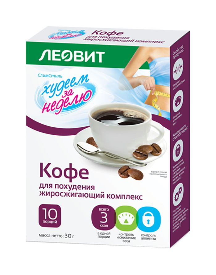 Leovit Slimming coffee Fat burning complex 10pcs x 3g