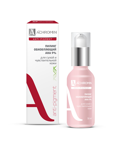 Achromin AHA-peel 9% for dry and sensitive skin 50ml