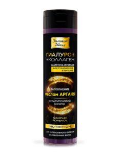 Natura Siberica Caviar Expert Super Serum Instant Action 30ml