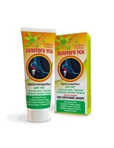 New Secrets of Callisia fragrans Foot Cream for heel spur 75ml