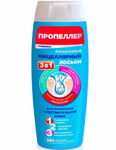 ПРОПЕЛЛЕР Антиугревой мицеллярный лосьон 100мл