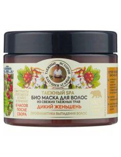 Agafia's Hair mask Wild Ginseng hair loss prevention 300ml