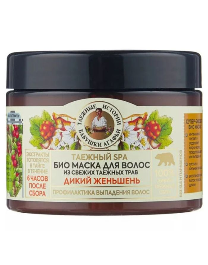 Agafia's Hair mask Wild Ginseng hair loss prevention 300ml