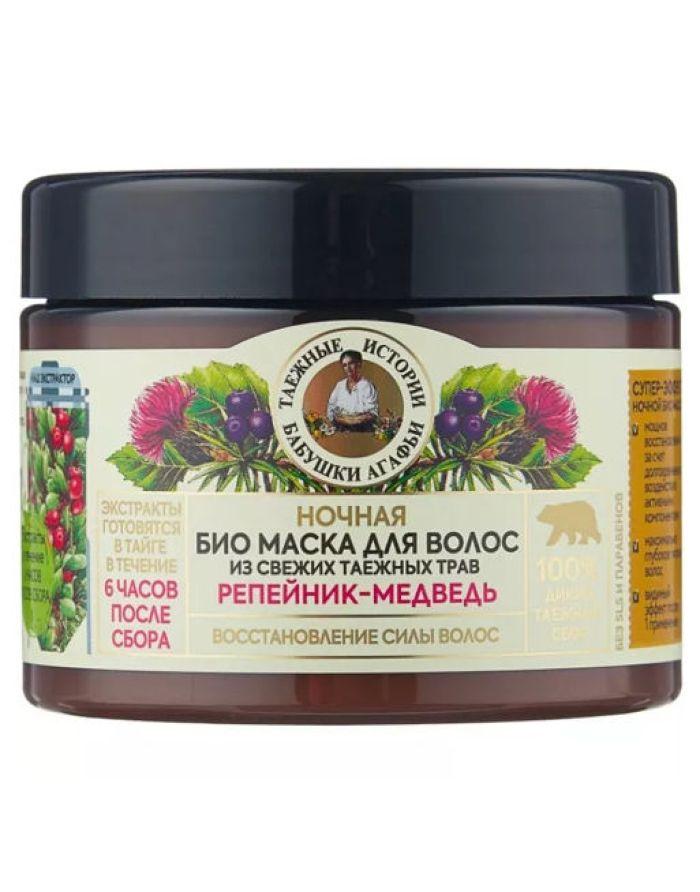 Agafia's Hair Mask Night Burdock-bear Hair restoration power 300ml