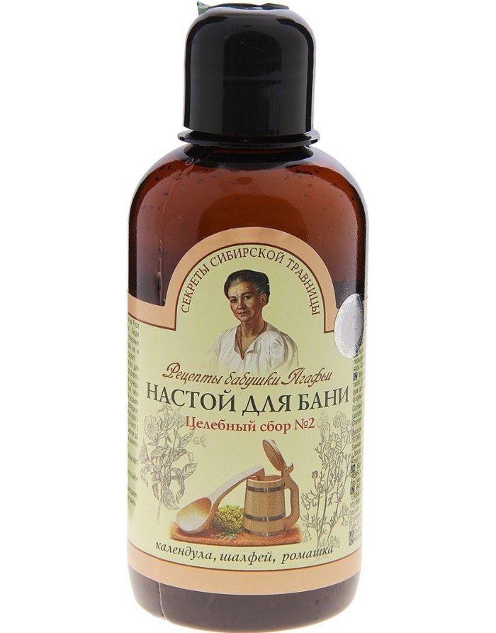 Agafia's Bath Infusion Healing N2 250ml