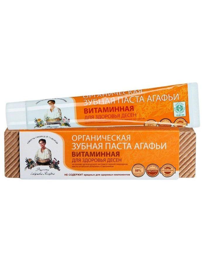 Агафья Зубная паста Витаминная для здоровья десен органическая 75мл