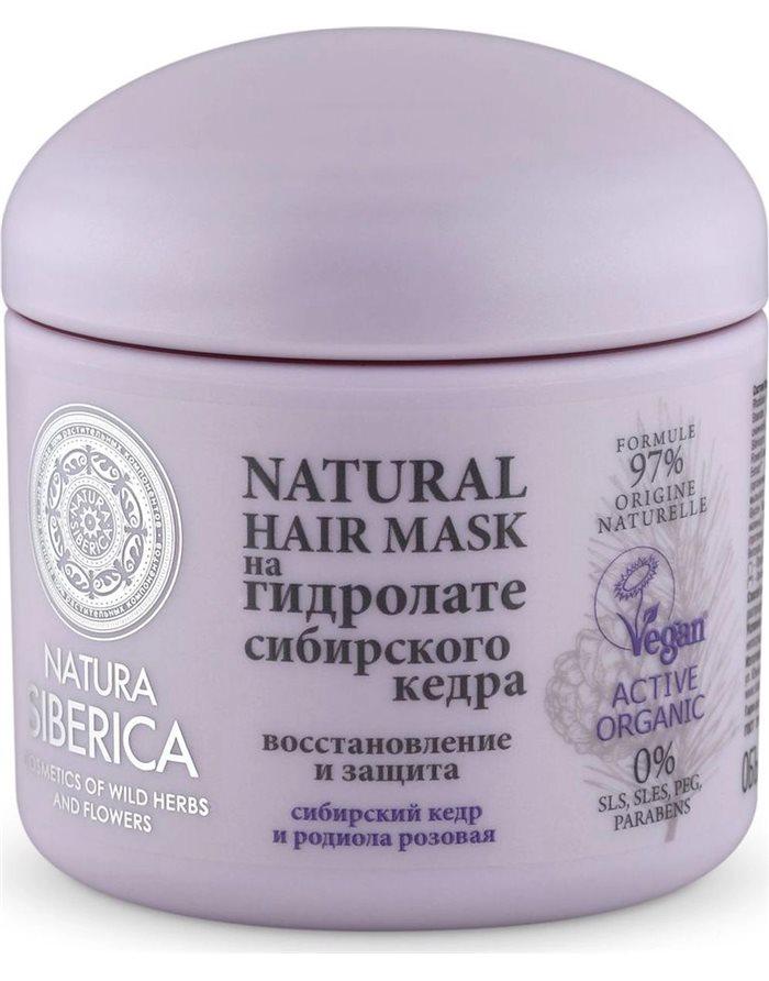 Natura Siberica Exclusive на гидролатах Маска для поврежденных волос Восстановление и защита 370мл