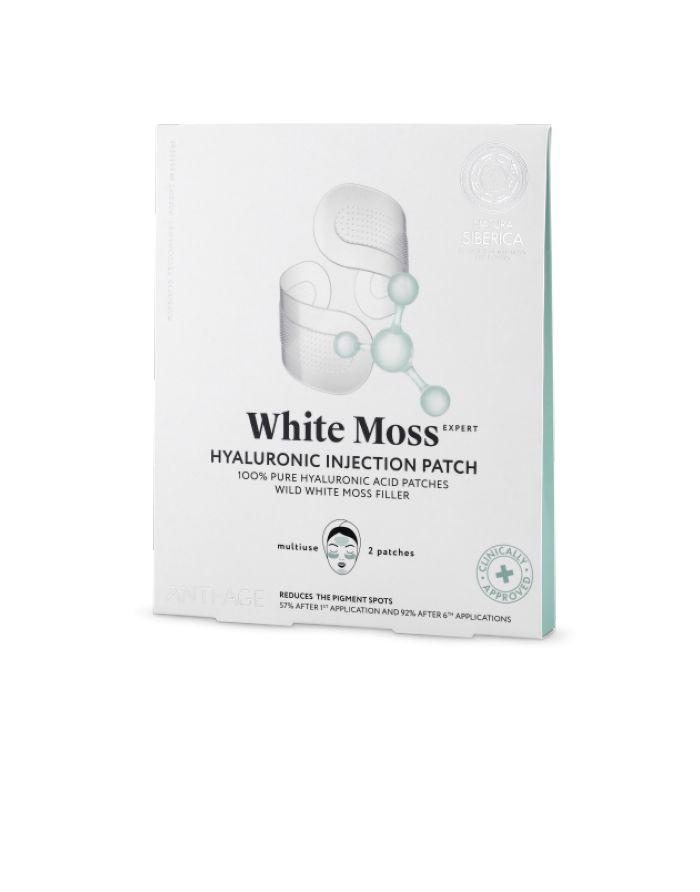 Natura Siberica Мезопатчи и Сыворотка-филлер White Moss Expert