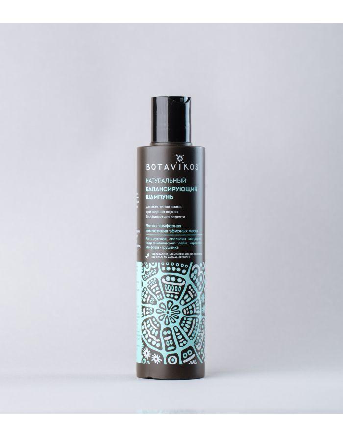 Botanika Balancing shampoo 200ml